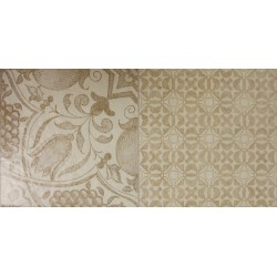 Плитка BRISTOL BEIGE (25.7x51.5), AZULINDUS & MARTI (Испания)